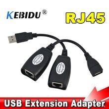 Kebidu USB 2.0 연장 익스텐더 어댑터 CAT5/CAT5E/6 RJ45 Lan 네트워크 이더넷 리피터 케이블을 사용하여 최대 150ft 남성 및 여성