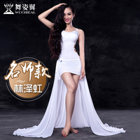 2017 Real Promotion Cotton Women Bellydance Clothes Wuchieal Brand Belly Dance Costume 2713