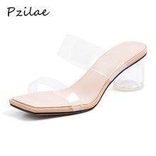 Pzilae/женские шлепанцы, лето, новые женские шлепанцы, сандалии из ПВХ, летняя обувь, женские сандалии, прозрачные шлепанцы, модная прозрачная обувь