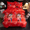Korean Red Love Fashion AB Layout Bedding Duvet Cover Set Queen Size 1 Quilt Cover 1