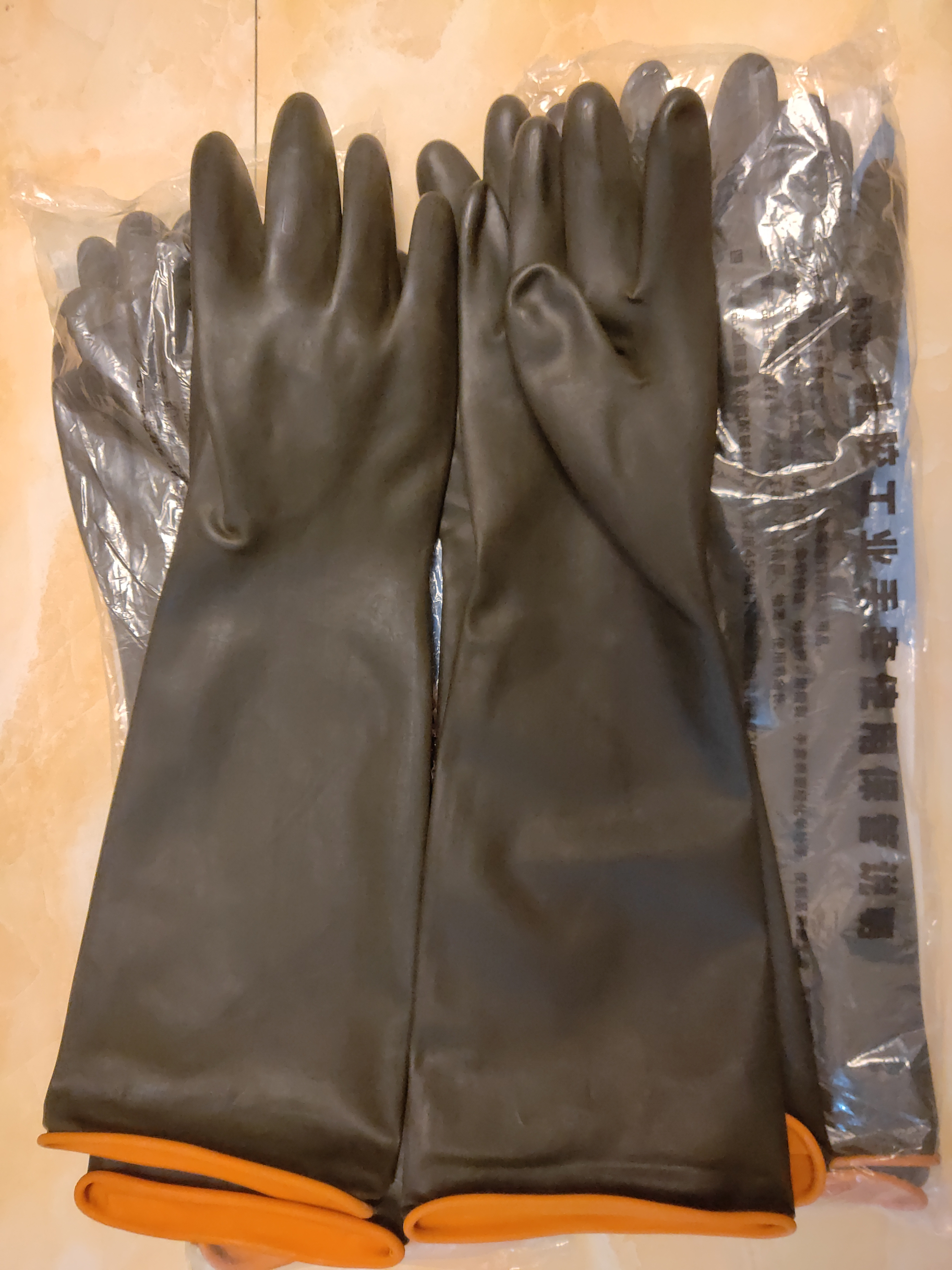 Купить с кэшбэком Super lengthen 55cm Color Black labor protecting  thickening rubber/latex protection gloves on industrial acid alkali  insulated