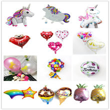 Unicorn Heart Star Ice Cream Pineapple Shape Balloon Party Supplies Wedding Baby Shower Birthday Party Decorations(China)