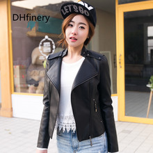 2017 spring new ladies leather Korean PU lady collar short section motorcycle jacket 15H103