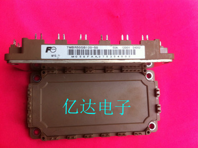 Freeshipping New 7MBR50SB120-55 Power module freeshipping rs232 to zigbee wireless module 1 6km cc2530 chip