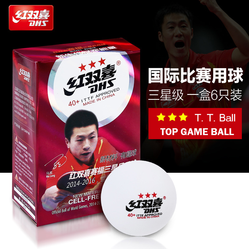 New Material CELL-FREE 3- Star Level 40+mm PingPong Ball 6 Pcs/Lot Table Tennis Ball Official Ball of World Games