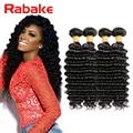 Malaysian Virgin Hair 4 Bundles 7A Grade Malaysian Deep Wave Remy Hair Unprocessed Virgin Malaysian Curly Hair Annabelle Hair