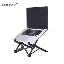 Складная переносная подставка для ноутбука NEXSTAND K2.