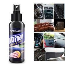 120 мл автомобильный полировочный воск, пластиковое кожаное средство для восстановления протектора, очиститель автомобильного интерьера, Восковая краска для шин, домашний очиститель для офиса