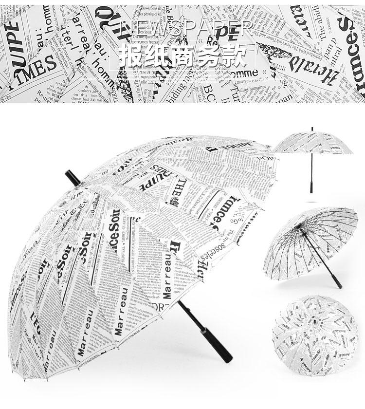 Hot sell Creative long handle outdoor 24 Rib bone straight umbrella large golf umbrellas two or three people compact umbrellas 38