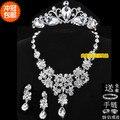 De alta gama de tres piezas de joyería nupcial conjuntos de collar de cadena femenina de Corea accesorios de la boda