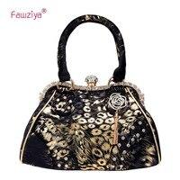 Fawziya Crystal Rose Tassel Purses Gold Feather Shoulder Bag A Generation