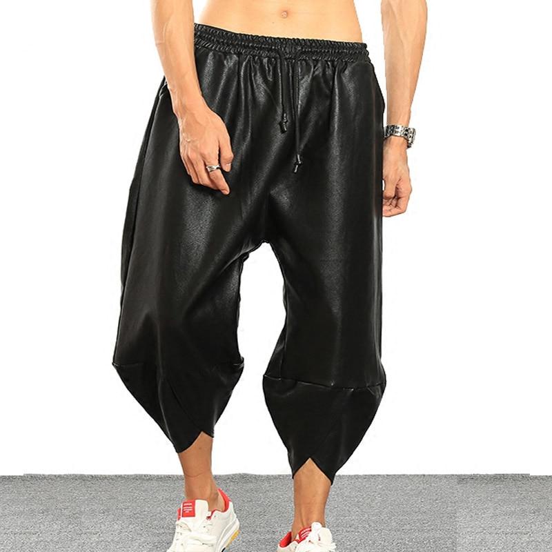 Avant Garde Mens PU Faux Leather Harem Drop Crotch Pants Locomotive Motorcycle Jeans Casual Street Dance DJ Rock Slacks Trousers