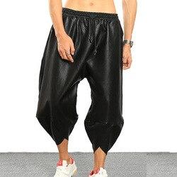 M-6XLAvant Garde Mens PU Faux Leather Harem Drop Crotch Locomotive Motorcycle Jeans Casual Street Dance DJ Rock Slacks Trousers