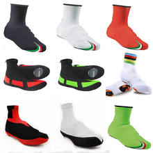 Dustproof Cycling Overshoes Men Women Windproof Road MTB Bike Shoe Cover Racing Sport Sneaker Bicycle Shoes Cove Overshoes(China)