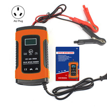 Universal 12V 5A Smart Battery Charger Portable Battery Repair Tool Maintainer With LCD Display for Car Motorcycle цена 2017