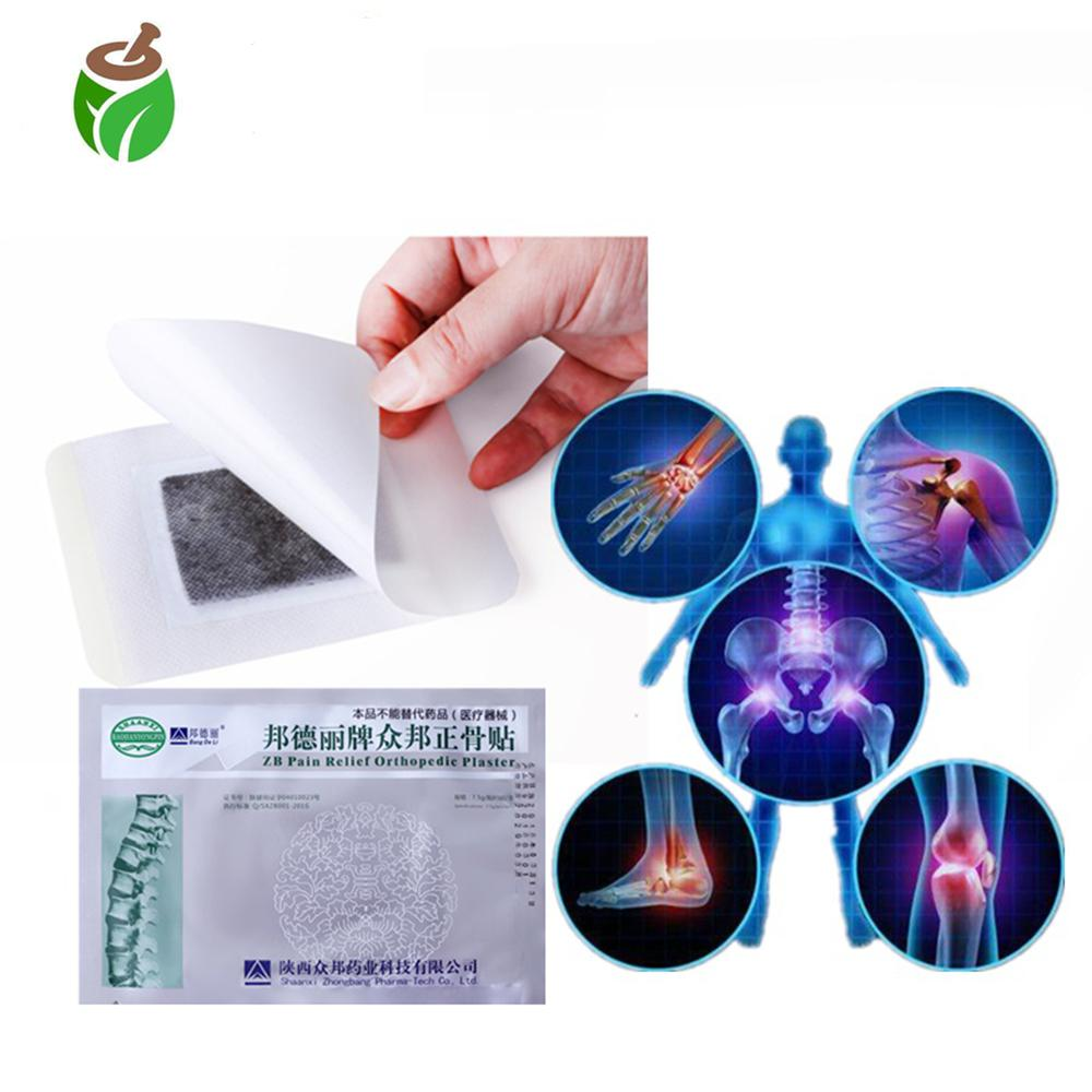 60pcs/Lot Chinese Medical Patches Joint Knee Back Pain Relieving Patch Medicine ZB Pain Relief Orthopedic Plaster Bang De Li