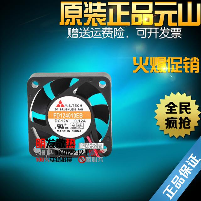 Original 4 CM FD124010EB 4010 0.12A 12 V fã servidor