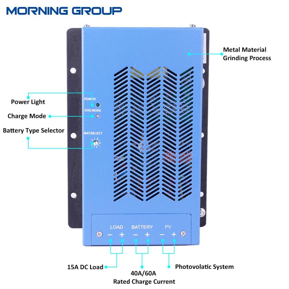 MPPT1240 12V/24V auto 40A MPPT solar charge controller