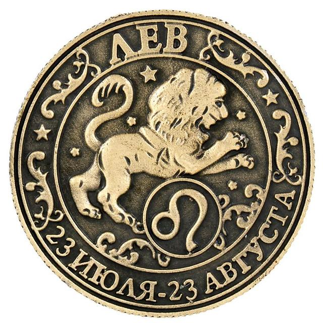 2016 new style fashion russia coins ancient cyan blue zodiac album coin collection - Cyan Garden 2016
