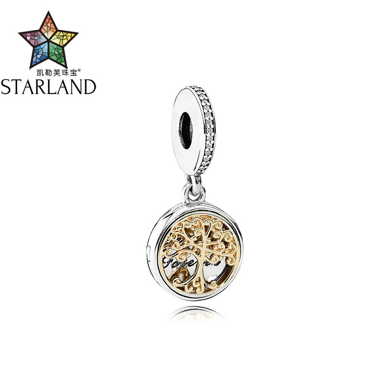 d6db295a4b Aliexpress.com : Buy Starland 14K Gold Plated Tree Family Source Charms  Beads Fit Original Charms Bracelet & Pendant Women Silver 925 Jewelry from  ...