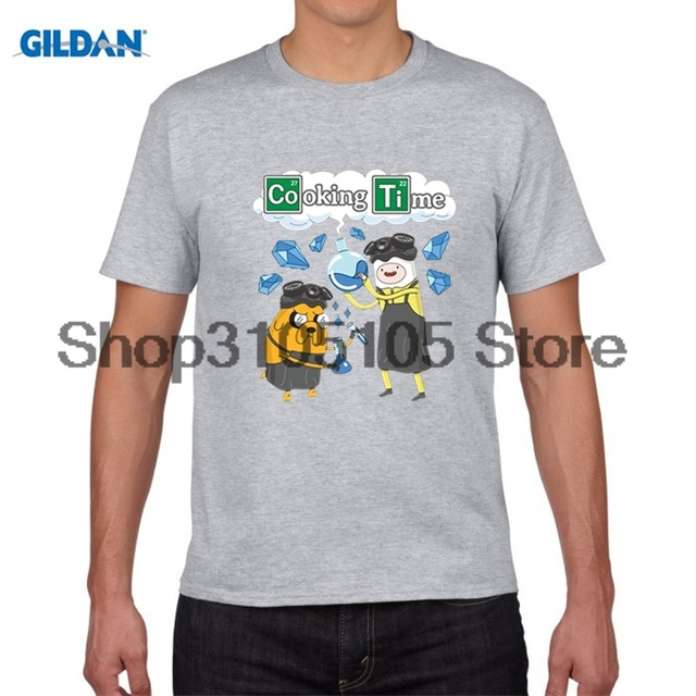 52e1fdaed GILDAN designer t shirt Adventure Cooking Time T Shirts Guys Pure Cotton Tee  Shirts Tops Clothing For Teenager