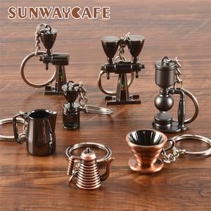 Image 4 - Coffeeware Espresso Zubehör Geschenk Kaffee Maschine Griff Moka Krug Schlüsselring Tragbare Kreative Barista Kaffee Tamper Keychain