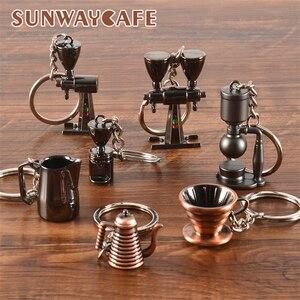 Image 4 - Coffeeware אספרסו אביזרי מתנה קפה מכונת ידית מוקה קנקן Keyring נייד Creative ריסטה קפה לחבל Keychain