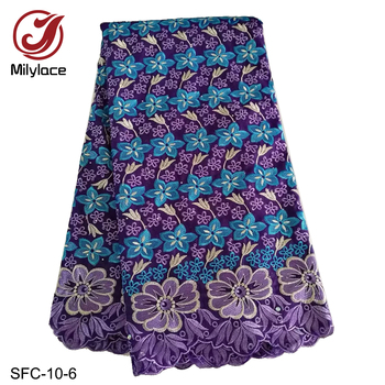 2019 Romantic Purple Swiss voile lace fabric mixed-color floral embroidery cotton fabric with stones for daily clothes SFC-10