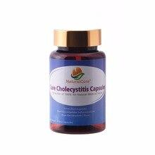 Капсулы для лечения холецистита NaturalCure, изготовленные из экстракта растений, без бокового эффекта, облегчают боль в желчном пузыре, улучшают пищеварение
