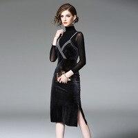 Velvet Dress Women Two Piece Set Elastic Mesh Top Beaded V Neck Strap Dress Elegant Style
