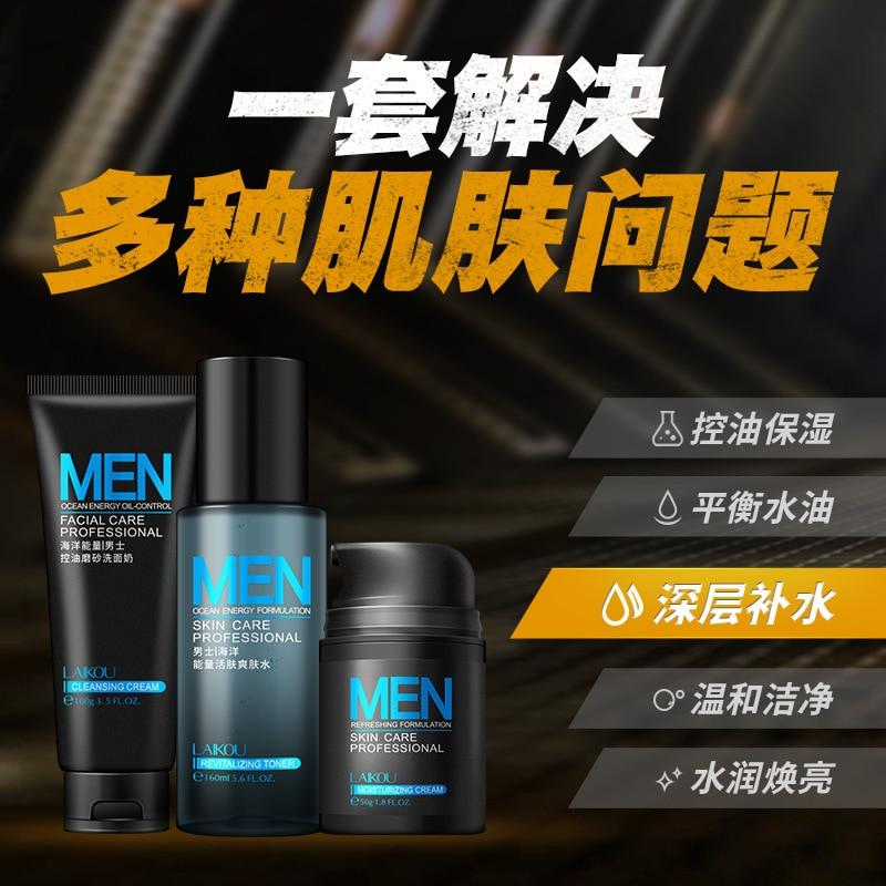 Anti Aging Daily Skincare Set For Men 3pcs Cleanser Toner Cream Moisturizing Oil-control Shrink Pores Anti Wrinkle Men Face Care 4
