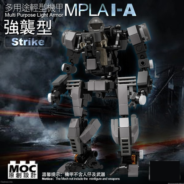 Multi Purpose Light Armor MPLA Military Block Toy MOC Original Building Boyfriend Birthday Gift Is Compatible With Legoe