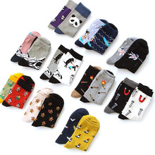 Novelty Neutral illustration Socks Creative Women Men Panda Match Snow Mountain Spacemen Cartoon Sock Funny Couple Cotton Socks