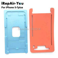 Top Quality 1 Set Front Glass With Frame Precision Aluminium Mould For IPhone 6 Plus 6s
