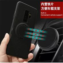 For Samsung S8 S8P S9 SP Ring Magnetic Three-in-one Mobile Phone Shell Carbon Fiber Car TPU Bracket Shell Mobile Phone Case(China)