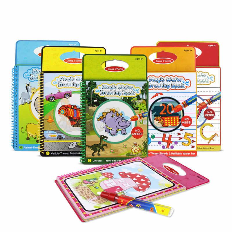 Волшебная книга для рисования воды, книга-раскраска, каракули и волшебная ручка, доска для рисования, детские игрушки, подарок на день рождения, развивающие игрушки