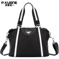 P Kuone New Nylon Bag Waterproof Men Fashion Designer Handbag High Quality Big Size Shoulder Bag