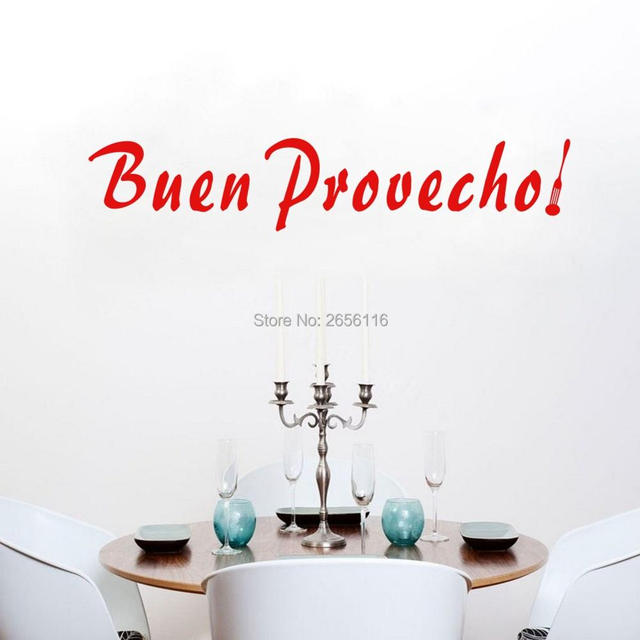 Spanish Quotes Buen Prevecho Wall Stickers Good Appetite Kitchen Decoration  Mom Gift Art Vinyl Letter Home