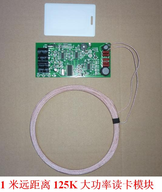 125k RFID Module Remote Personnel Location Card Reader Module Low Frequency Internet of Things Module RF цена