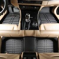 Custom Fit OHANNY Car Styling Floor Mats Case For NISSAN PALADIN Xterra TIIDA TEANA QASHQAI X