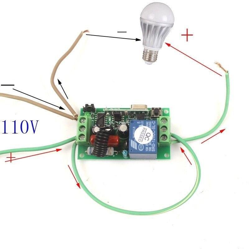 AC110V-1