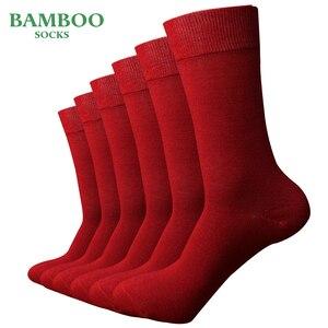 Image 1 - مباراة متابعة الرجال الخيزران الجوارب الحمراء تنفس المضادة للبكتيريا رجل الأعمال فستان الجوارب (6 زوج/وحدة)