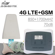 ATNJ CDMA 850 LTE 1700 70dB Gain Power FUll Smart Mobile Phone Signal Booster 2G 3G 4G Cell Cellular Repeater Set
