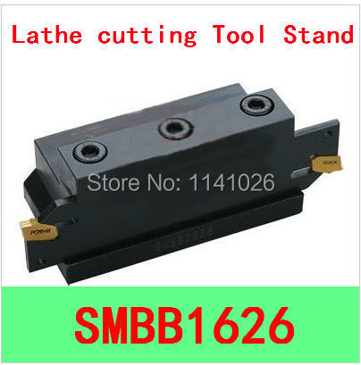 Free Shopping SMBB 1626 Part Off Block Lathe Cutting Tool Stand Holder 16mm High Blade 26mm Tool Post For Lathe Machine