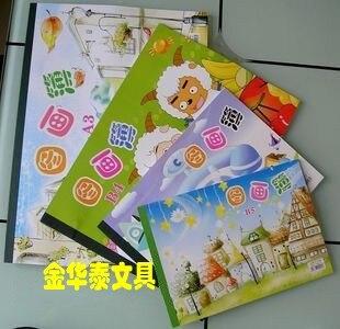 Pengiriman Gratis A4 A3 B5 B4 Buku Gambar Buku Anak Buku Latihan Lukisan B5 Hydrating B4 Envelopeb4 B5 Aliexpress