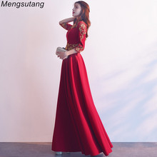 Robe de soiree Embroidery Oriental Chinese style Wine Red Slim Elegant Long evening dress