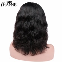 HANNE Short Bob Lace Front Wigs For Women Human Hair Natural Wave Indian Non-remy Natural Black/99j Pre Plucked Bleached Knots