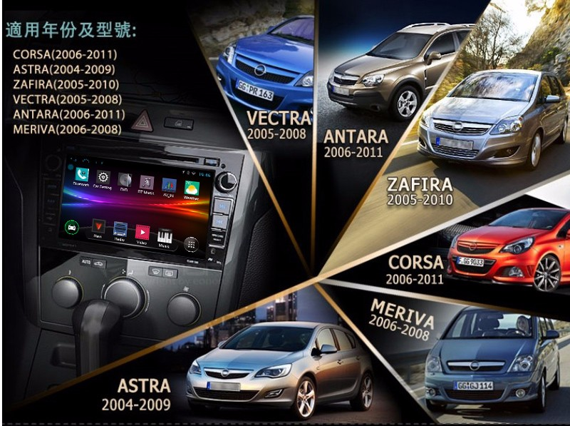 opel car dvd - android