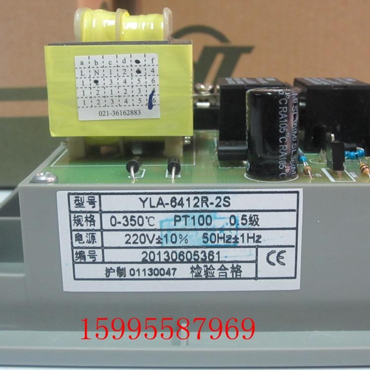 AISET YT Shanghai Yatai  Intelligent temperature controller  YLA-6412R-2S bkc tme7711z intelligent temperature controller tme 7711z scr temperature controller k type 0 400