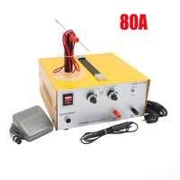 DX80A high-power laser spot schweißer puls spot schweißen touch schweißer schweißen maschine mit schmuck ausrüstung 0,4mm- 1,5mm